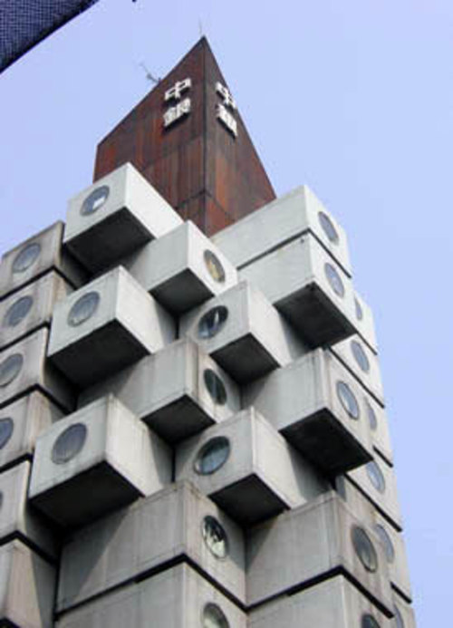 Nakagin_capsule_tower_2_4